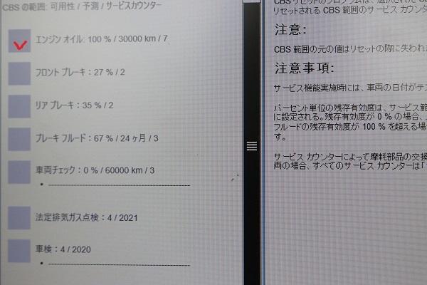 091_20191212070247abe.jpg