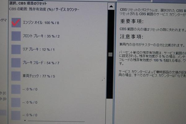 143_20200310095856b2f.jpg