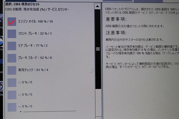 145_2020011510005659c.jpg