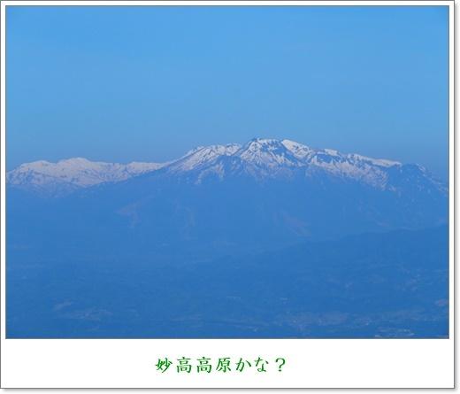 志賀高原ー2