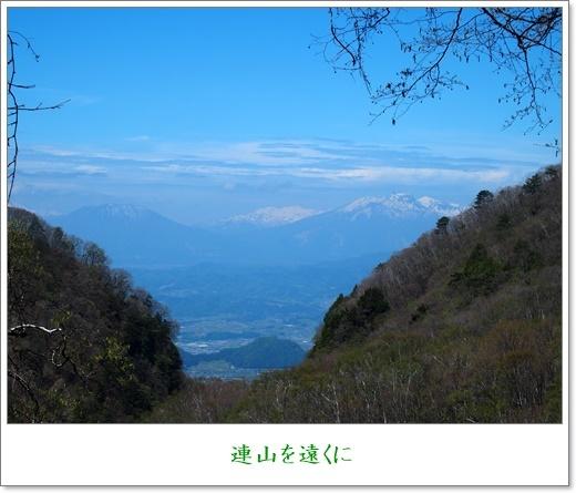 志賀高原ー3
