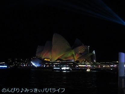 australia2019201.jpg