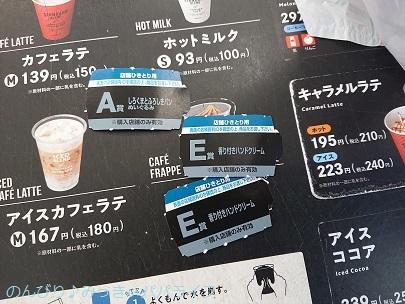 ichibankuji20190801.jpg