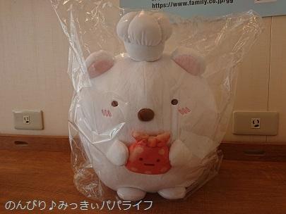 ichibankuji20190802.jpg