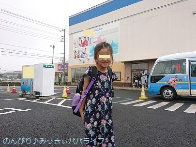 kirokukai20190701.jpg