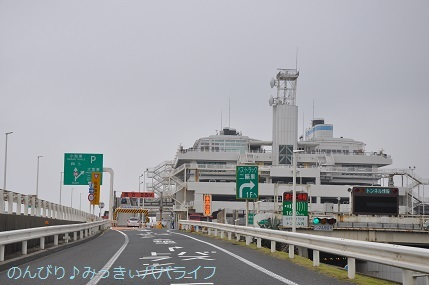 tateyama201907001.jpg