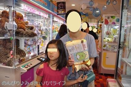 tateyama201907003.jpg