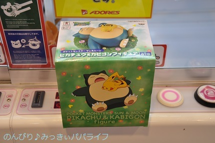 tateyama201907008.jpg