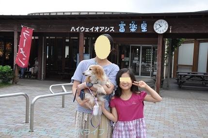 tateyama201907015.jpg