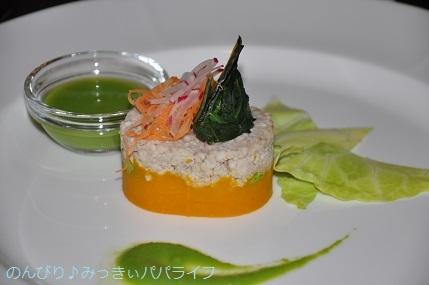 tateyama201907056.jpg