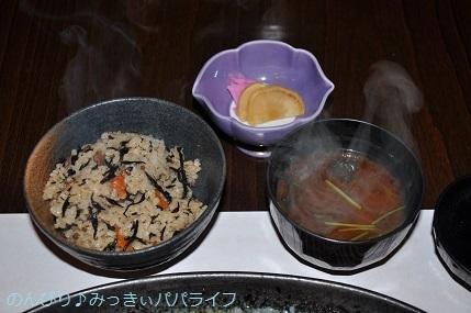 tateyama201907066.jpg