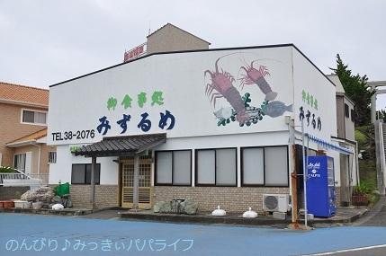tateyama201907112.jpg