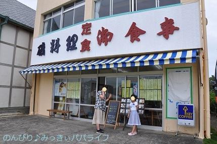 tateyama201907119.jpg
