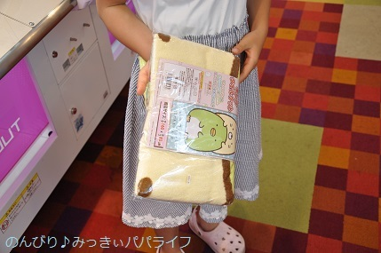 tateyama201907139.jpg
