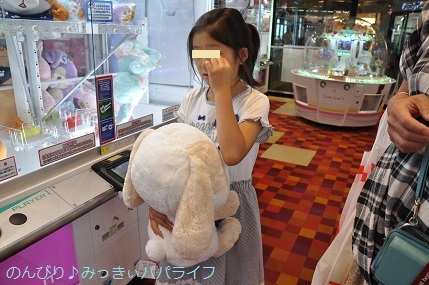 tateyama201907141.jpg