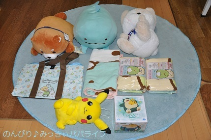 tateyama201907145.jpg