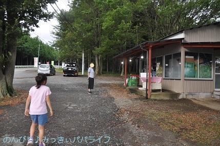 yakitomorokoshi01.jpg