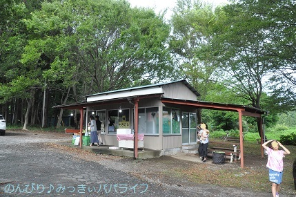 yakitomorokoshi10.jpg