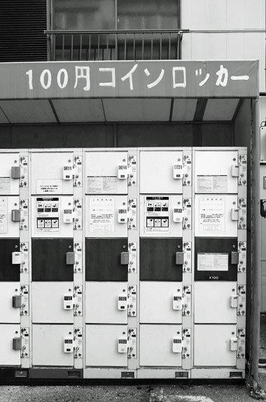 2019080401.jpg