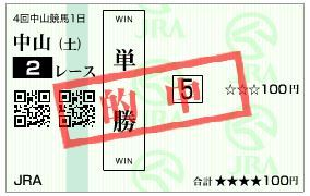 20190907nakayama2rts.jpg