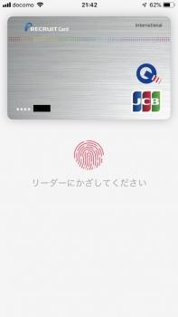 iphone8 (1A)