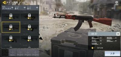 Screenshot_20191006-120113_Call of Duty