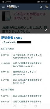 FEDXE.jpg