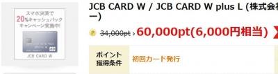 JCBW1.jpg
