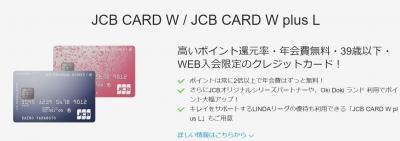 JCBW.jpg