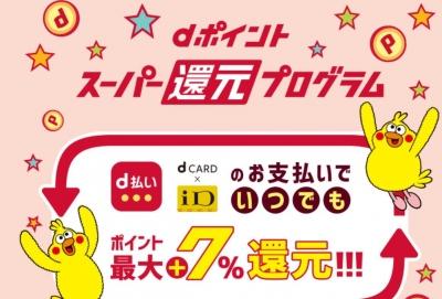 dbarai2.jpg