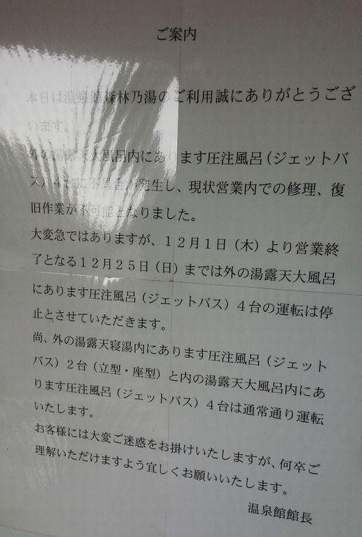 DSC_2840_20190806154851377.jpg