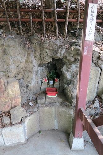 79 王子稲荷神社 狐穴a