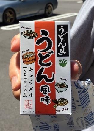 うどんキャラメルa