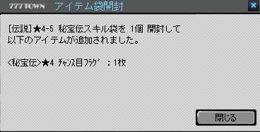 2019y09m01d_130437347.jpg