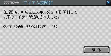 2019y09m01d_130459738.jpg