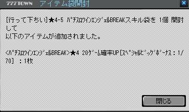 2019y09m11d_145047405.jpg