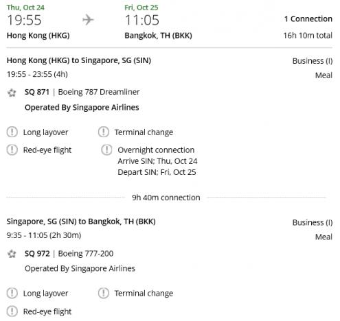 香港―シンガポール―バンコク(ビジネスクラス)