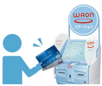 JMBwaonカードで100円2マイル獲得