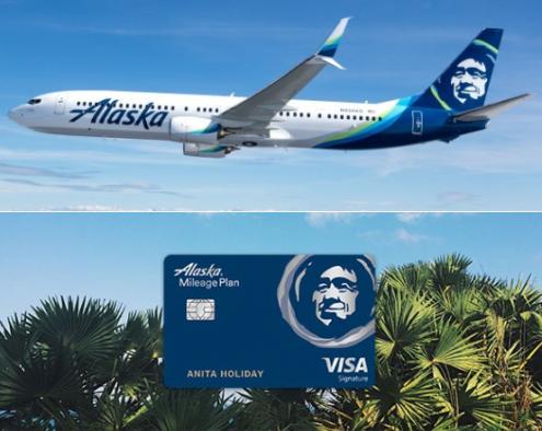 アラスカ航空マイレージプラン