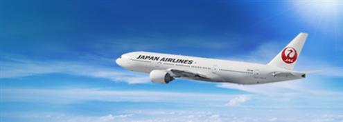 JALどこかにマイルで国内旅行