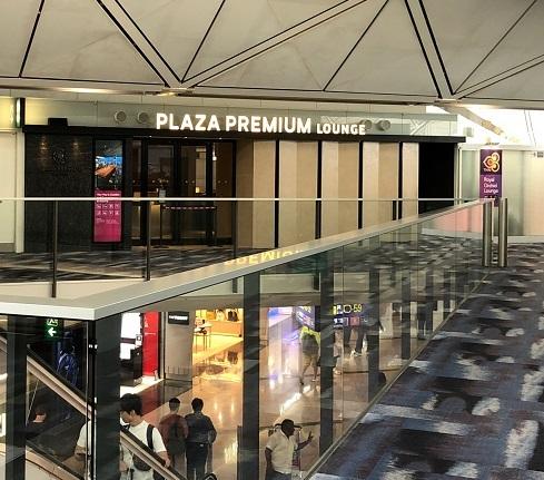 香港国際空港プラザラウンジ(ゲート40付近)