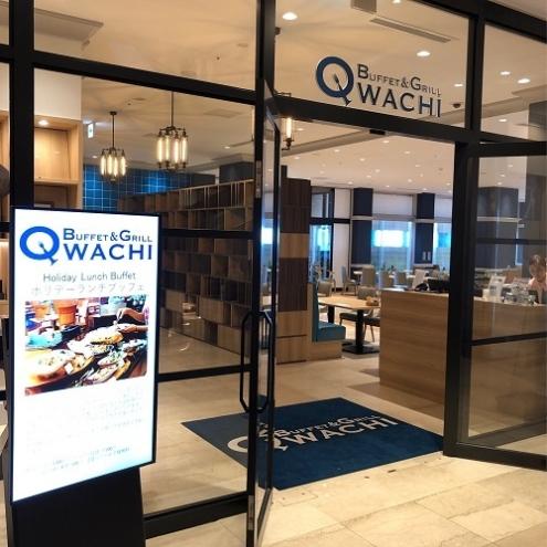 Qwachi