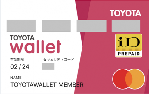 TOYOTA Pay