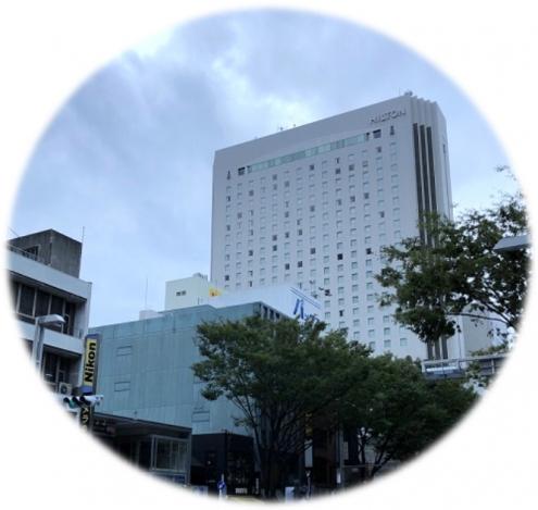 ヒルトン名古屋に宿泊