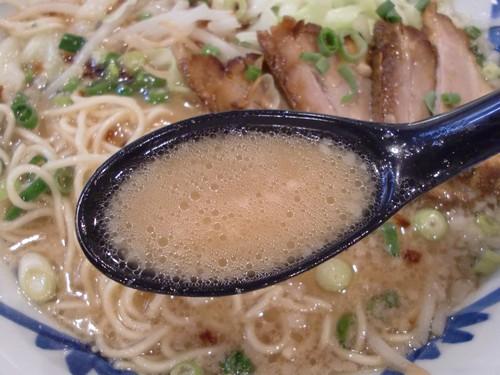 ザボン@神保町・20191020・スープ