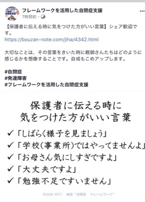 fc2blog_201907091157452d3.jpg