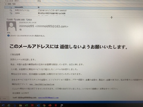 fc2blog_20190919164304376.jpg