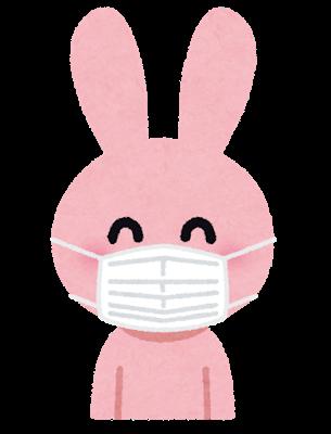 mask_animal_usagi.png