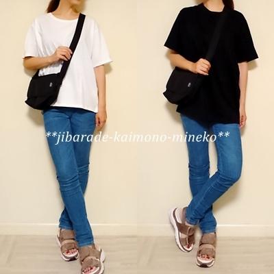 ペアTシャツ6