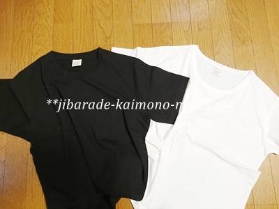 ペアTシャツ1